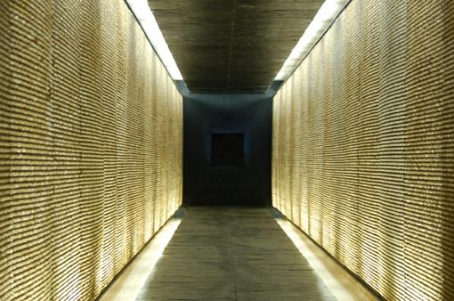 photo: couloir planche: forme