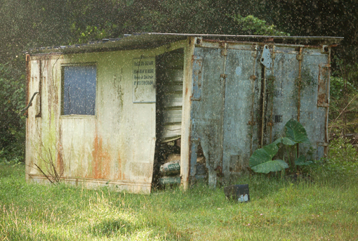 photo: pluie planche: campagne